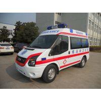 新世代V348 V348新世代全顺救护车