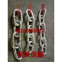 天津各种镀锌链条规格型号,镀锌铁链条加工价格(图)