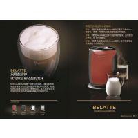 承德咖啡店多少钱【佰摩卡胶囊咖啡机】|江门咖啡店在哪里加盟