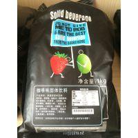 博多家园咖啡粉1KG 博多咖啡果粉 江浙沪整件包邮 一件20包
