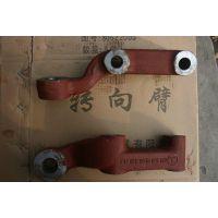 减震器,DZ95259680012价格.减震器,DZ95259680012图片配件厂家