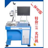 供应标龙激光厂家直销柜式气动打标机 光纤激光打印机