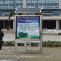 不锈钢广告垃圾箱新型太阳能灯箱 户外广告果皮箱宿迁鑫翔直销