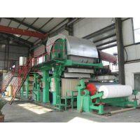 天津造纸机|少林造纸机械|烧缸造纸机