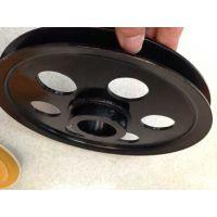 群星牌C250釉线皮带轮 电机皮带轮 厂家直销 性价比高