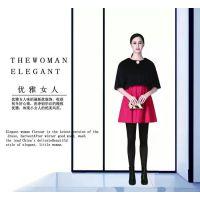 杭州一线品牌一目了然女装冬装走份批发