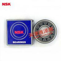 NSK进口轴承 NU214W 圆柱滚子轴承 天津现货