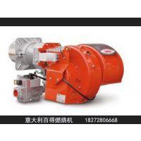 燃油燃气锅炉专用燃烧器