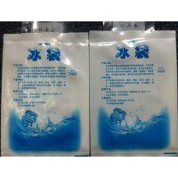 供应广州深圳东莞保冷剂保鲜冰袋注水冰袋250-400ml生产厂家