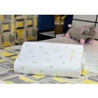 泰国进口乳胶枕芙尤蒂高低平滑枕