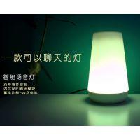 语音智能情景灯 LED智能情景氛围灯 自由彩灯 语音识别 WIFI智能灯