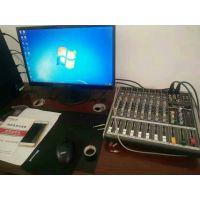 陕西西安校园广播系统,公共广播系统,智能广播系统-西安一笔一画科技有限公司