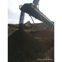 北方浮石矿业 矿山直供 人工湿地专用 黑色 红色火山岩 规格可定制