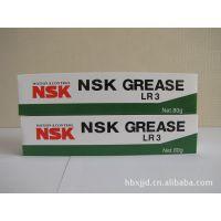 现货供应 NSK润滑脂 NSK油脂 NSK LR3 NSK润滑油 进口通用型油脂