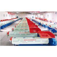 北京塑料造粒机,塑料挤出机,子母塑料造粒机,塑料颗粒机