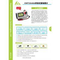 3548手持式电阻测试仪
