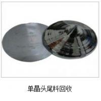 回收硅片、回收太阳能电池片、回收原生多晶15162668016