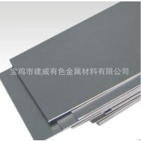 供应钛板材,高强度,耐酸碱钛板