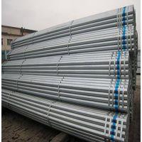 供应优质热镀锌无缝钢管 批量销售镀锌钢管