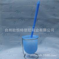 批发 供应  欧恒特OHT-101F 卫浴系列 厕所刷 家务清洁用具