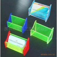 颜色名片盒,亚克力各种颜色名片盒,新奇高档名片盒