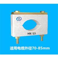 矿用电缆固定夹HK-13,电缆抱箍,电缆夹具