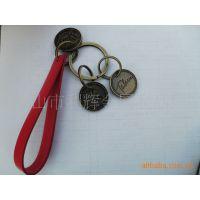 钱币皮质钥匙扣, 古鉰色钱钥匙扣,锌合金古铜色钱币皮料钥匙扣
