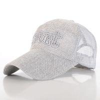 广州帽子工厂批发定做印花遮阳网帽 涤纶透气网料帽子 外贸出口海绵印花遮阳帽 高档网帽设计