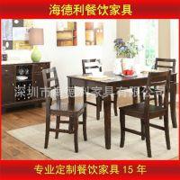 【厂家供应】老榆木餐桌椅 火锅桌中式实木桌椅 现货特价