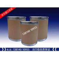 滨海纸桶生产厂家 ,滨海纸桶批发