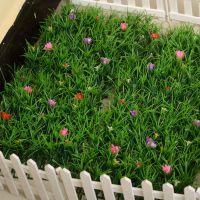 墙面装饰 仿真草坪 斜底板水仙草坪 家居装饰花草幼儿园人造地毯