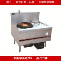 制造  食品加工大锅灶   坚固耐用 燃气节能灶 商用厨房厨具设备