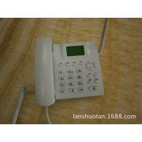 厂家供应LS938无线电话.GSM无线电话.无线/有线座机商话.无线固话