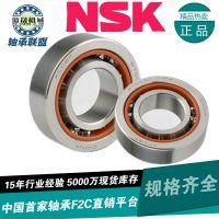 NSK进口深沟球轴承进口单列开式深沟球轴承