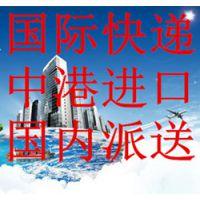 香港免税进口美国SF神火手电筒到沈阳