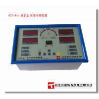 供应长沙国通电力 GTZ-841 微机自动准同期控制装置 发电机并网系统