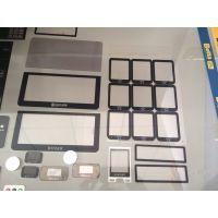 丝印面板透光膜,各类标牌、铭板、汽车、音响显示屏上的透光、滤光、散光、薄膜开关、亚克力镜片、触摸屏