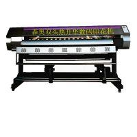 高速热转移印花机 热升华数码印花机