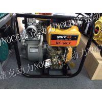 NK-30CX电启动3寸柴油泵