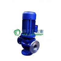 供应立式无堵塞管道排污泵GW批发 污水泥浆泵