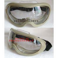 供防高温防护眼镜眼罩 型号:M379539-BP-3095库号:M379539