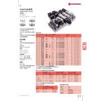 供应正品Norgren诺冠SXE0574-150-00K 上海代理