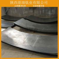 朋瑞钛业供应高品质/优质弹性板