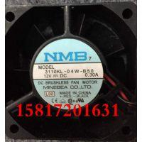 日本 NMB 8025 8CM机箱散热风扇12v 0.30A 3110KL-04W-B50 现货