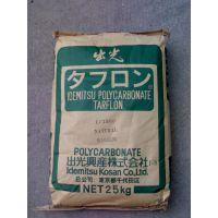 长期代理出售脱模级PC IR2200 日本出光 用于大型成型或薄膜制品