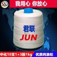 打包线缝包线封包线缝纫线各种工业用涤纶编织袋封口线工程线