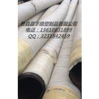 江苏高压软管 大口径高压胶管 高压橡胶管、耐油管
