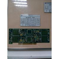 单、双及多层电路板PCB加工、罗杰斯、铝基板、高频板、背板