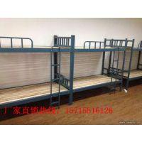 合肥全新职员上下铺床特价铁架床高低床折叠床厂家现货直销