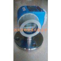 北京销售E H压力变送器PMP48